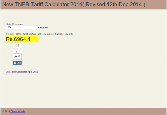 New TNEB Tariff 2015- From 12th Dec 2014